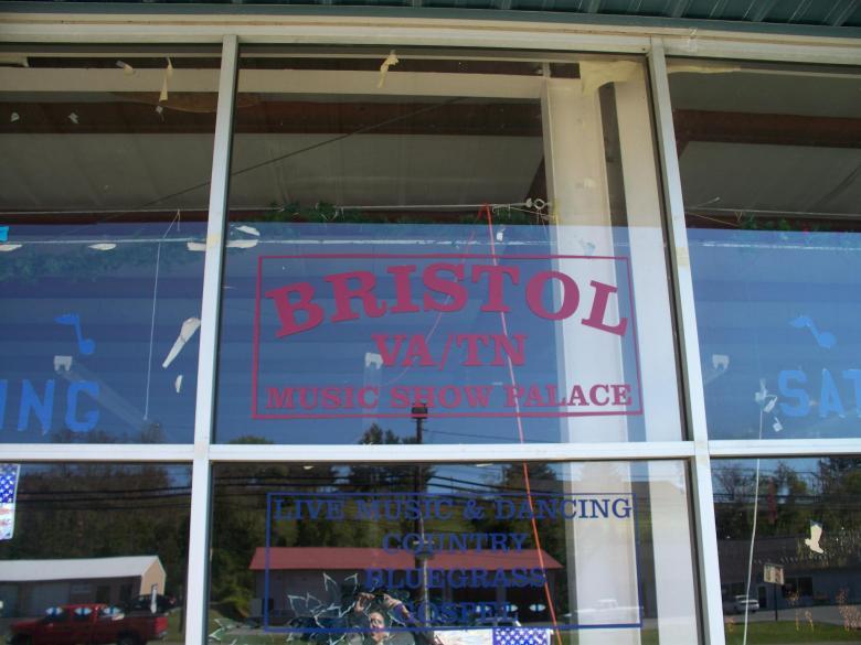 BristolShowPalace
